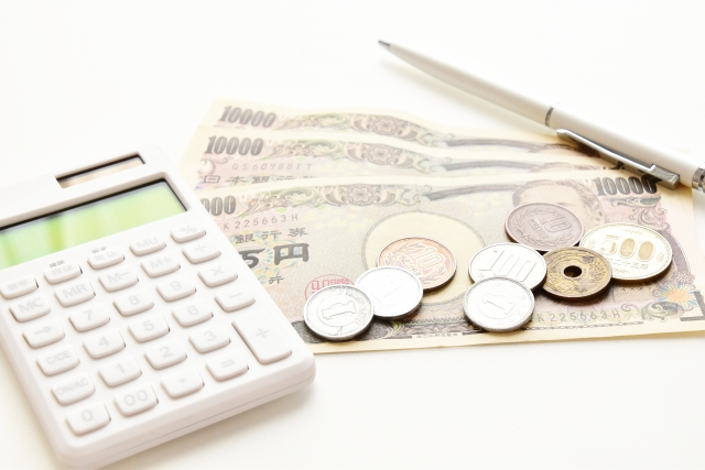 金融機関の対策
